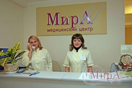 эндокринологический центр екатеринбург официальный сайт руб