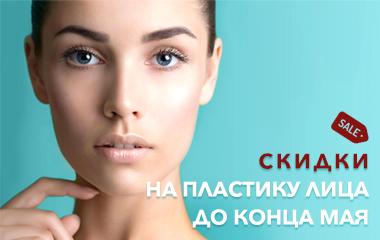 пластический хирург Александр Жуков
